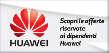 banner area huawei